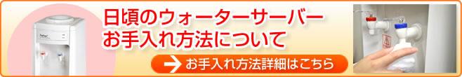 banner_server