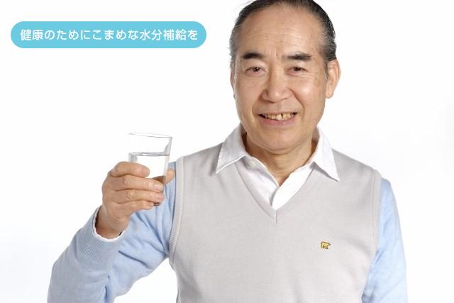 健康のためにこまめな水分補給を